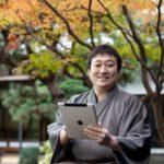 宮崎富夫がクロスロードに出演!経歴や元湯陣屋の値段や年商はどのくらい?安く使う方法は?