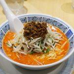 赤坂で一番美味い坦々麺と政界の重鎮が訪れる中華の老舗とは?オスカーのモデルを作る水とは?【櫻井・有吉THE夜会】