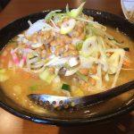 納豆味噌タンメンの店めっちゃタンメンが嵐にしやがれで紹介!お味や場所や評判が気になる!